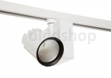 Verbatim LED Tracklight 24W 45D 2500lm White