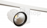 Verbatim LED Tracklight 35W 45D 3600lm White
